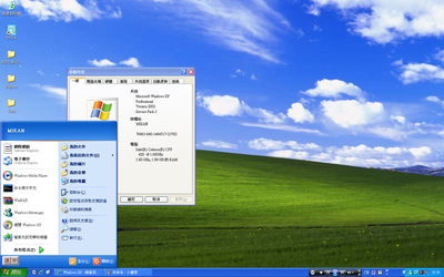 Windows xp cd 3