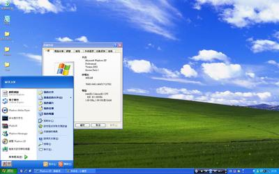 microsoft security essentials xp 32 bit