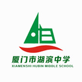 Xiamen Hubin middle school badge.jpg