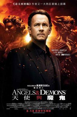 【驚悚】天使與魔鬼線上完整看 Angels & Demons