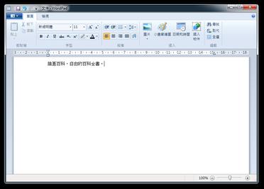 WordPad - Wikipedia  WordPad - Wikip...