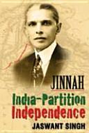 真纳:印度、分治与独立