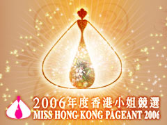TVB Miss Hong Kong Pageant logo.jpg