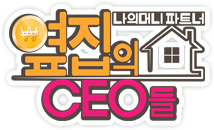 Next Door CEO Logo.png