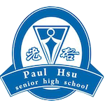 Paul Hsu Senior High School Logo.png