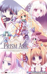 PRISM ARK package s.jpg