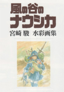 The Art of Nausicaa of the Valley of the Wind Watercolor Impressions.jpg