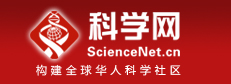 ScienceNetlogo.jpg