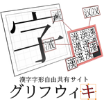 Logo of Glyphwiki.png