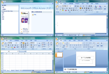 Microsoft word 2007 updates free download for windows xp - Free office word download for windows ...