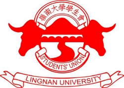 Lingnan University Student Union Logo.jpeg