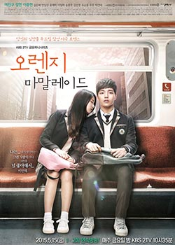 Orange Marmalade TV poster.jpg