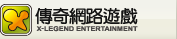 X-Legend Entertainment Corp.png