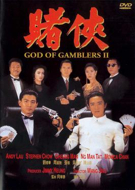 Image Result For Gambling Movie Online