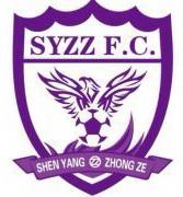 http://upload.wikimedia.org/wikipedia/zh/a/a8/Shenyang_Zhongze_FC_logo.jpg