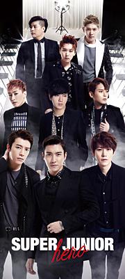 Hero (Super Junior专辑)