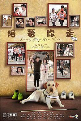 Bước Cùng Em - Every Step You Take TVB 2015 1/20 HD720p FFVN