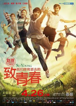 File:So Young Poster.jpg