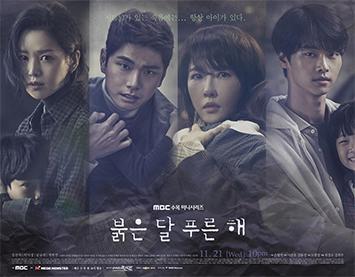 赤月青日 線上看 韓劇