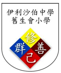 Q.E.S. Old Student's Association Primary School logo.PNG