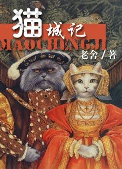 http://upload.wikimedia.org/wikipedia/zh/b/b6/Catbooks.jpg