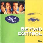 Control (专辑)