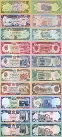 阿富汗在1979年使用的紙幣系列。