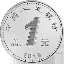 有2015年的1元硬币_1元人民币硬币-维基百科,自由的百科全书