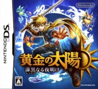Golden Sun Dark Dawn JP Cover.jpg