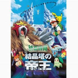 Explore Movies | Pokemon.com