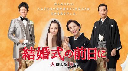 結婚 相手 Naoto