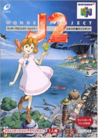 Wonder Project J2(VideoGame Cover).jpg