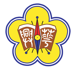Hsing Hwa Junior Senior High School Logo.png