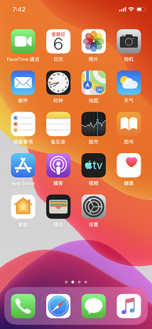 IOS 13 home screen.png