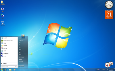 Windows 7中的Windows Aero