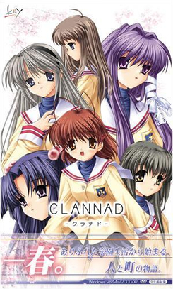CLANNAD PC common version cover.jpg