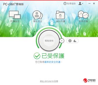 pc-cillin internet security 2005