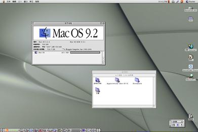 自由 门 mac 版
