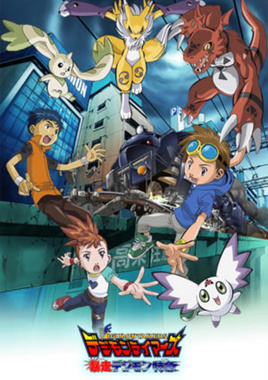 Digimon Movie 6.jpg