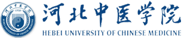 HEBEI UNIVERSITY OF CHINESE MEDICAL LOGO.png