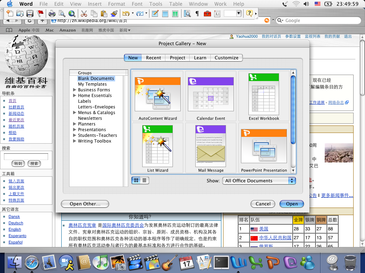 microsoft office 2013 專業 版
