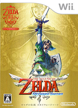 Legend of Zelda Skyward Sword boxart.jpg