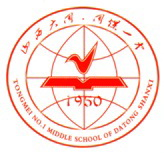 Tongmei NO.1 Middle School Logo.jpg