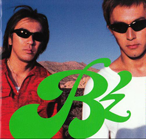 Green b 39 z for Www b b it