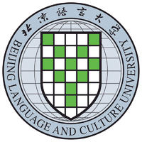 Beijing Language and Culture University.jpg