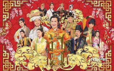 Thiện Nữ Hỷ Tương Phùng - My Spiritual Ex-Lover TVB 2015