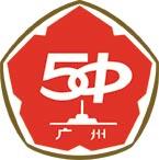 广州市高中校徽大全_广州市第五中学 - 维基百科,自由的百科全书