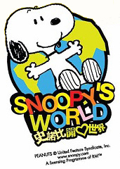 Snoopy World Logo.jpg
