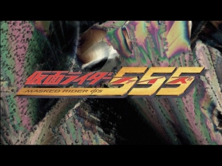 Kamen rider 555 ps2 splash.jpg