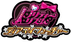 Pretty Rhythm Dear My Future logo.jpg